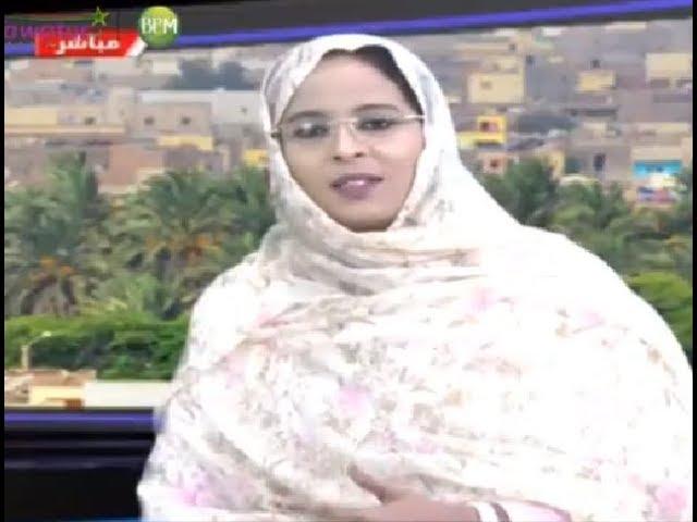 برنامج صباح الوطنية يناقش آداب و ثقافة وسائط التواصل الاجتماعي و تأثيرها على المجتمع الموريتاني