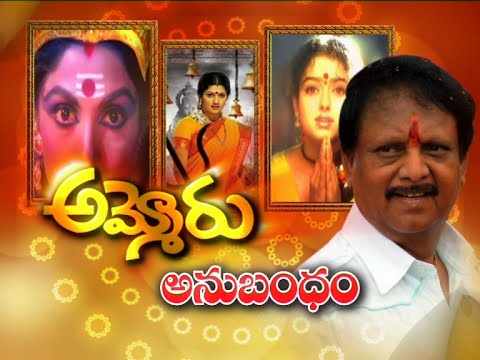 Director Kodi Ramakrishna Special Interview - Dasara Special