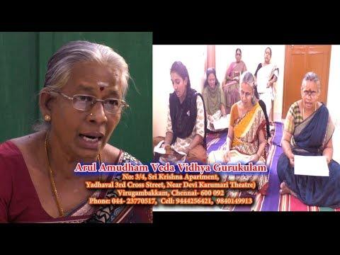 Narayaneeyam | நாராயணீயம் | Arul Amudham Veda Vidhya Gurukulam