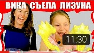 Съели ЛИЗУНА Съедобный Лизун из КИЛОГРАММА Мишек Haribo  ///  Вики шоу