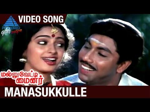 Sathyaraj All Movies Mp3 Songs