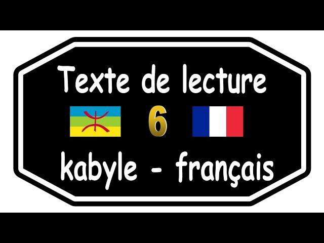 Conte Kabyle / français - Mḥend uccen, vidéo 6