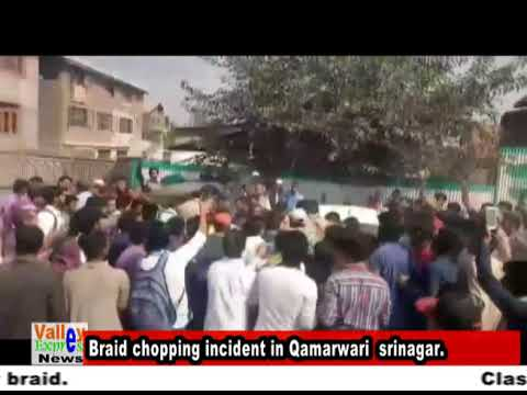 Clashes erupted at Qamarwari Srinagar  after braid of the daughter of Manzoor Ahmed, an 8th class st