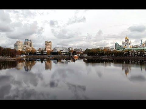 Екатеринбург накрывает зима