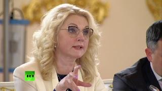 Путин проводит заседание Совета по науке и образованию