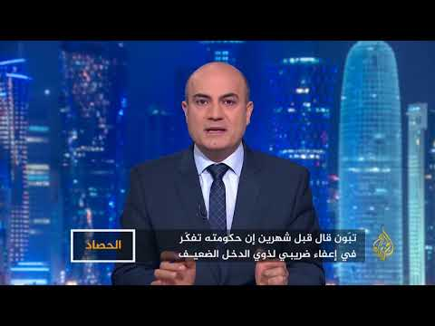 الحصاد- أويحيى مجددا  - نشر قبل 6 ساعة