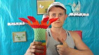 Модульное оригами - Ваза (В гостях у Димы Выпуск 34)