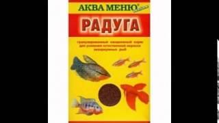 tetra корм для рыб(http://infoebook.ru/korm-fish Корма для всех видов рыб! Крупнейший интернет-магазин зоотоваров в рунете! Лучшие товары,..., 2014-10-03T08:22:07.000Z)