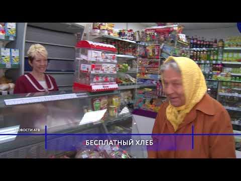 Продуктовый магазин в Улан-Удэ дарит хлеб пенсионерам.