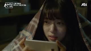 JTBC 금토드라마 솔로몬의 위…