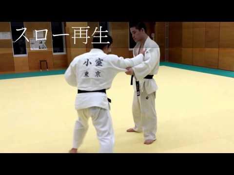 柔道:両手で片襟を握ってからの大車(左相四つ) スロー再生有り