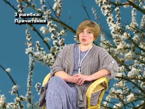 ТВ-Бердянск: 5 хвилин з психологом - Підтримка (частина 1)