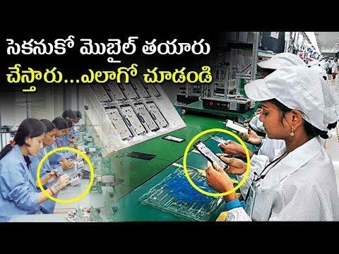 Women Assembling Smartphones In Andhra Pradesh Unit | Foxconn Sri City Plant | Tollywood Nagar