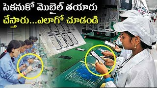 Women Assembling Smartphones In Andhra Pradesh Unit | Foxconn Sri City Plant | Tollywood Nagar
