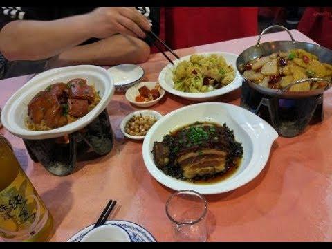 Chińska kuchnia z prowincji Hunan (w Kantonie) – Chiny #207