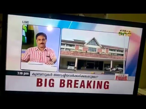 Autonomy of Maharajas College, Discussion on Media