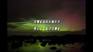 中島みゆきさんのオリジナルアルバム「臨月」に収録されている曲です。