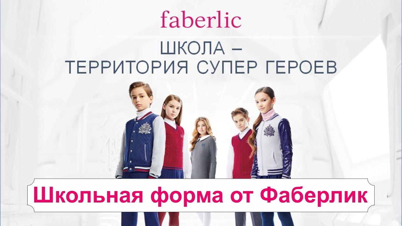 e6f1bf9e4ced Школьная форма 2019-2020 года - КалендарьГода