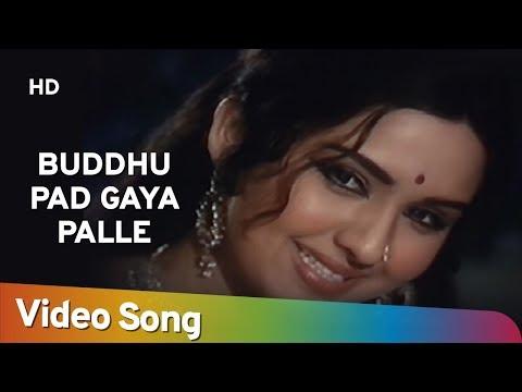 Buddhu Pad Gaya Palle | Anhonee (1973) | Sanjeev Kumar | Leena Chandavarkar | Lata Mangeshkar Hits