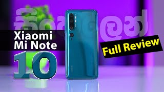 Xiaomi MI NOTE 10 FULL Review in Sinhala Sri Lanka