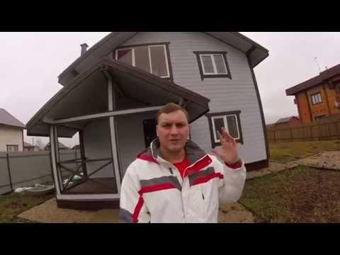 Купить недорогой дом с участком, 60 км от Москвы.