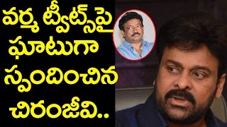 Chiranjeevi Reacts On RGV Tweets On Nagababu | Khaidi No 150 Pre Release Function | Friday Poster