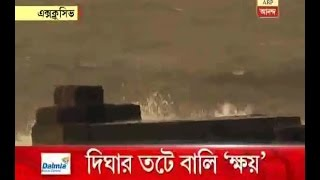 Massive erosion of sand from the beach of Old Digha