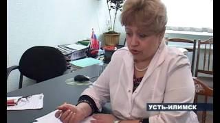 Больница в Усть Илимске