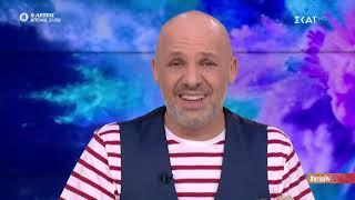 Καλό Μεσημεράκι   Χρυσή Τηλεόραση   23/01/2020