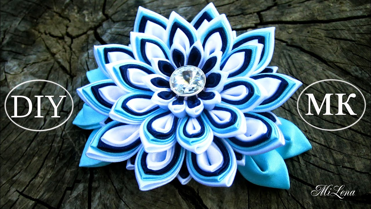 Цветок канзаши многослойный