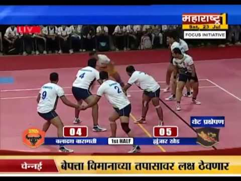 Pune League Kabaddi 2016 - Final Match of Baladhya Baramati