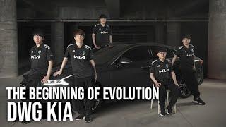 변화의 시작 The beginning of evolution I DWG KIA