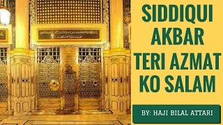 New Manqabat - Siddiq e Akbar Teri Azmat Ko Salam - Haji Bilal Raza Attari