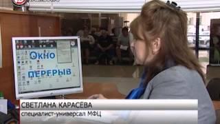 Молодые мамы возмущены длинной очередью в МФЦ /НВ - Тамбов/