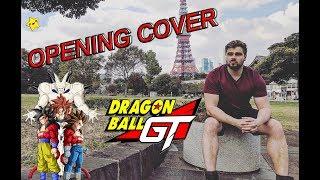 DRAGON BALL GT COVER [Deutsch] (Japan Edition)