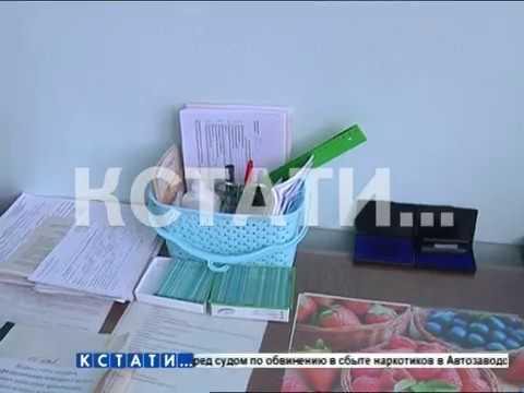 В Заволжской городской больнице зарплату врачей начали направлять на нужды учреждения