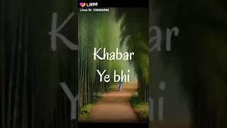 Tum aaoge mujhse milne  Marjanwa movie song video    Awesome likee videos