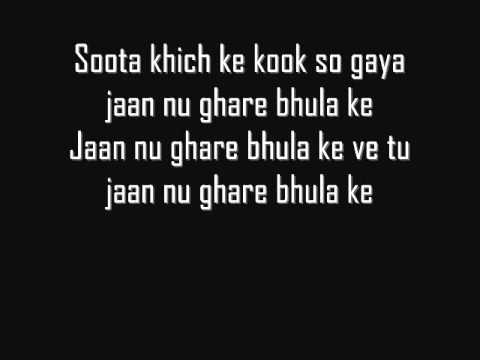 Chite Suit Te - Geeta Zaildar