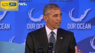 فيديو.. أمريكا تنشئ أول محمية بحرية طبيعية في الاطلسي