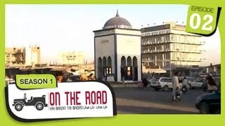 On The Road / Hai Maidan Tai Maidan - SE-1 - Ep-2 - Kandahar Province - Part-1