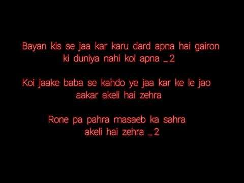 Akeli  Hai  Zehra  Noha  ---Lyrics