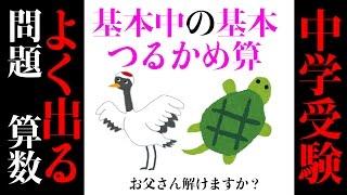 チャンネル登録↓【ピョートルChannel】 http://urx.mobi/BJMm ドラマ下...
