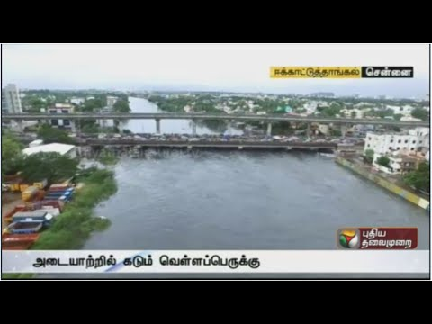 Adyar river in Spate