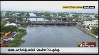 Adyar river in Spate spl tamil video hot news 01-12-2015