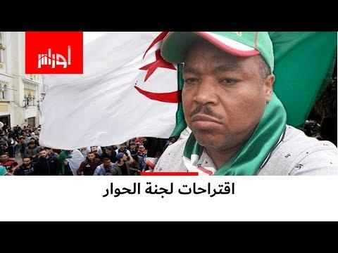 هذا ما قاله عضو لجنة الحوار عبد الوهاب بن جلول في حوار لموقع أوراس
