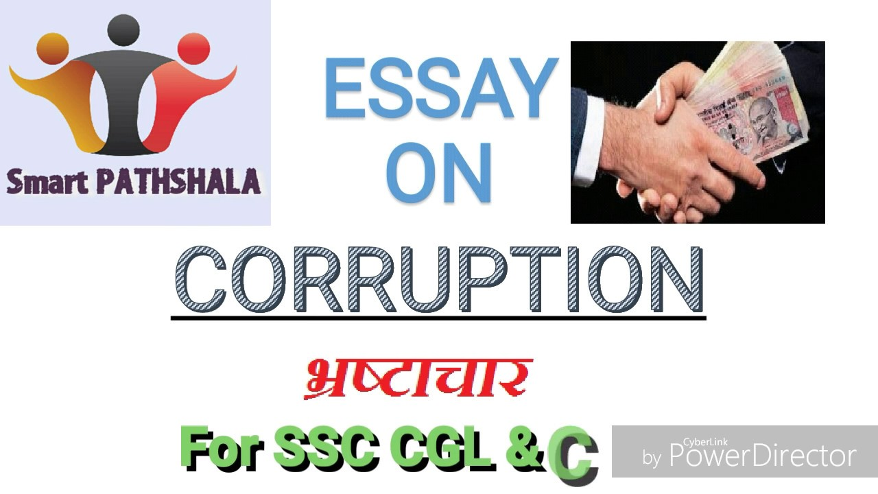 what is corruption in hindi