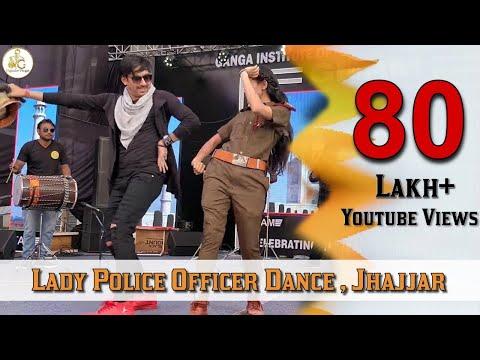 Lady Police officer Dance in Gajender Phogat in GITAM Jhajjar