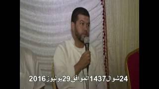قصة توبة ماعز بن مالك،،الصحابى الذى زنا ورُجِم -عبد الناجي التوزاني