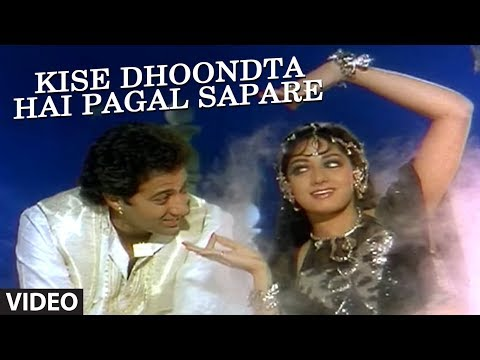 Kise Dhoondta Hai Pagal Sapare Full Song | Nigahen | Sridevi, Sunny Deol