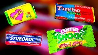 видео Двадцатка легендарных продуктов из 90-х. Ностальгия!
